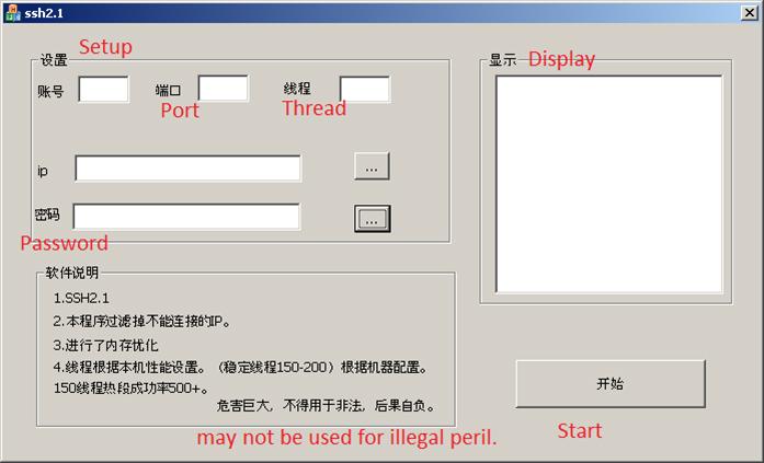 Virus Bulletin :: VB2015 paper: DDoS Trojan: A Malicious