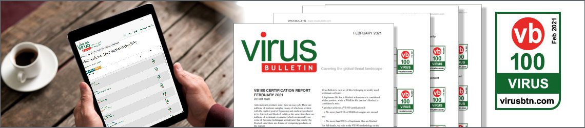virus bulletin)