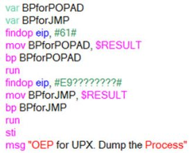 The OllyScript used to unpack UPX.