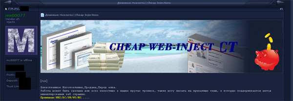 Underground forum ad from a webinject coder selling cheap webinjects.